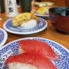 【Go to eatキャンペーン】無限くら寿司でおいしいお寿司実質無料!にする詳しい方法解説