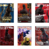 【本】竹谷隆之さん作品集発売と『シン・ゴジラ』関連本