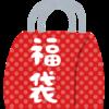 フォースター系列冬(2019年新春)のエアガン福袋発売開始【続報12/21】