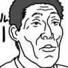 【邦画/アニメ】『夜明け告げるルーのうた』--昨今のアニメ映画が追求する「観たことのないモノ」