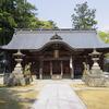 一宮神社(大日寺・一宮城)