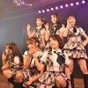 AKB48、横山由依ら9期生が10周年公演 OG島田晴香、竹内美宥、永尾まりやも集結