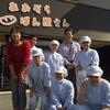 【オススメ5店】広島県その他(広島)にあるパン屋が人気のお店