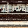 ★恵我ノ荘駅@近鉄電車