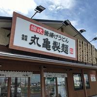 丸亀製麺の夏がアツい!!ありそうで無かった涼しいうどんが7月7日(火)から期間限定で発売!!この初体験を是非おうちで♪