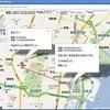 Ver.4.16:Googleマップ:距離測定機能