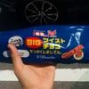 神戸屋100周年記念!?BIGチョコツイスト食べてみた