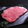 【オススメ5店】騎射場・与次郎(鹿児島)にある鉄板焼きが人気のお店