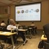 スマートシティに関心が深まった!「IoT推進ラボ研究会セミナー」参加レポート