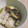 今日のおつまみ。豆腐とアボガドのオイル漬け