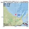 2016年09月21日 12時07分 網走沖でM2.1の地震