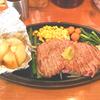お肉を食べた