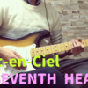 L'Arc-en-Ciel 『SEVENTH HEAVEN』弾いてみた!