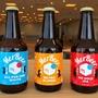 メルカリのオリジナルビールが誕生したよ! #メルカリな日々