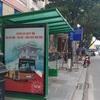 【ベトナム】ハノイ市内からダナンへ移動
