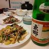 日常:山陰東郷の普通酒を飲んでいる