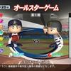 パワプロ2020ペナント2年目突入!ドラフト選手の能力も判明!!!