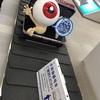 鳥取・島根①米子鬼太郎空港