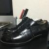 【今週のお題】新しく始めたいこと=路上で靴磨き職人をしてみたい。