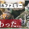 【新潟県妙高市】笹ヶ峰キャンプ場で乳児連れキャンプ!標高1300mの世界。