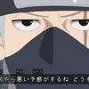 BORUTO-ボルト- NARUTO NEXT GENERATIONS 第167話 雑感 次回、だらしない元火影の下で修行編開始!