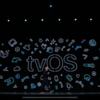 tvOS 13.2とwatchOS.6.1のBeta 2リリース