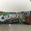 [5/1新発売]クランキーアイスのチョコミント味を食べてみた。[口コミ][感想]