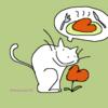 知っている人だけが食べている ネコのイラスト