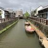 【チバタビ#10】小江戸佐原を楽しめる「小江戸さわら船めぐり」(香取市)