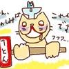 【押入れのリフォーム】とりあえずハンマーで叩け!叩きゃ壊れる!の巻!!