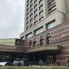 ウェスティンホテル東京宿泊記・朝食やクラブラウンジ写真多めで紹介