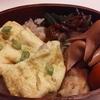 いんげんと玉ねぎの甘辛炒め弁当