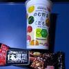 夜勤 16日目 2/4(月) 60乗務目 あと、¥70が。。