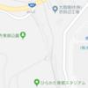 大阪の東端