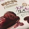 FM802「スカパラ×斎藤宏介」レコ発記念コラボ公開収録に行ってきました!!