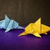 おりがみ:イクチオサウルス (Origami : Ichthyosaurus)