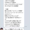 学生の方がすげーじゃん!お勉強ラップ制作!!