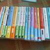 2010年夏に読む本を買ってきたよ