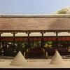 上賀茂神社、高千穂神社、阿蘇神社、天岩戸神社で正式参拝