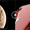 ホムボトゥン消えて多様なカラーとして注目された'アイフォーンSE2'