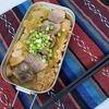 メスティンで簡単キャンプ飯!【イワシの味噌煮飯】と【豚キムチ炊込み飯】