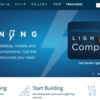 SFDC:Check out our new Lightning Dev Center