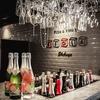 【オススメ5店】周南市・下松市(山口)にあるワインが人気のお店