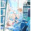 ニコ生「カクヨム甲子園2018」特別番組企画 ~人気ラノベ作家の蒼山サグ先生がキミの物語を添削~ 高校生以外も参加OK!