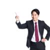 第57話 良い不動産営業の特徴