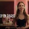 『エミリー、パリへ行く』シーズン1感想 - 異国の地で働くって大変!