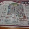 ④Day1.キッザニア東京~長男とパパの二人旅~