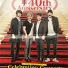 T-スクェア 40周年記念ライブへ