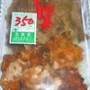 「宝食堂」の「名無し弁当(牛丼と唐揚げ)」 350円 #LocalGuides