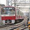 夏休み期間だけでも電鉄会社は子ども専用車両を作ってほしい。